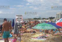 пляж Несебр-Юг