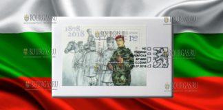 почтовая марка 140-летие болгарской армии