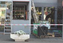В Софии злоумышленники взорвали банкомат