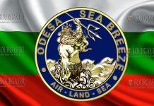 ВМС Болгарии принимает участие международные военно-морские учения Sea Breeze-2018