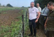 забор вдоль болгаро-румынской границы