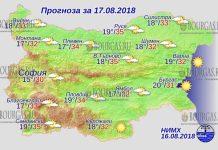 17 августа 2018 года, погода в Болгарии