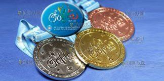 36-й чемпионат мира по художественной гимнастике в Болгарии