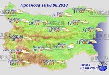 8 августа 2018 года, погода в Болгарии