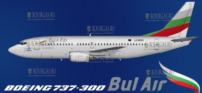 Boeing 737–300 Bul Air
