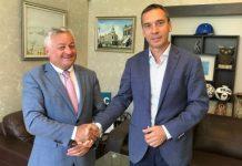 мэр Бургас - Димитр Николов и посол республики Молдова - Штефан Горда