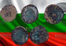 В Бургасе, в районе Русокастро, археологи нашли несколько серебряных монет