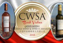 Вина Болгарии завоевали награды на China Wine and Spirits 2018