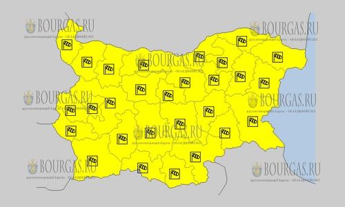 25 сентября 2018 года, погода в Болгарии ветреный Желтый код опасности