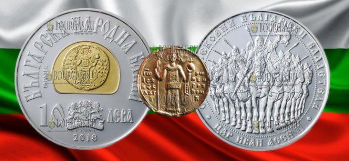 Болгария монета 10 лев царь Иван Асен II