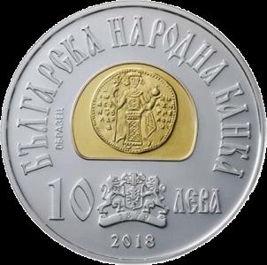 Болгария монета 10 лев царь Иван Асен II, аверс