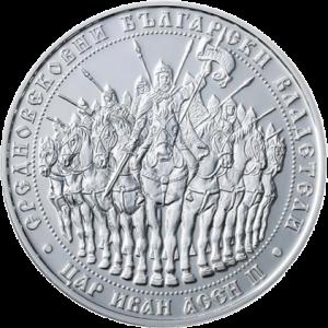 Болгария монета 10 лев царь Иван Асен II, реверс