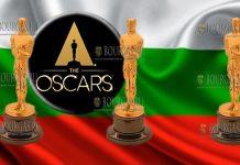 болгарский фильм Оскар