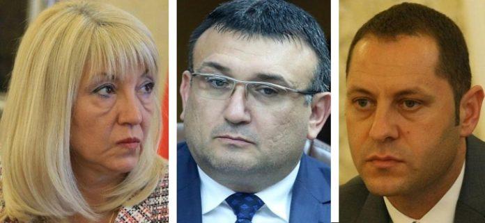 новые министры Болгарии - Петя Аврамова, Младен Маринов и Росен Желязков