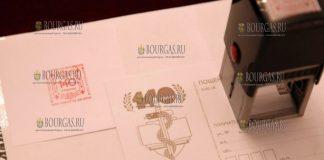 почтовая карточка к 140-й годовщине создания Военно-медицинской службы