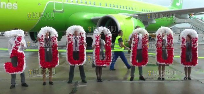 В аэропорту Бургаса в Сарафово встретили 3-миллионного пассажира