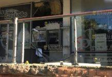 В Стара Загора в Болгарии взорвали банкомат