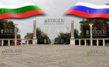 Варна, Приморский парк - площадь Антон Новак, Дни Москвы в Варне