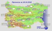18 октября 2018 года, погода в Болгарии