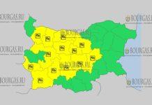 25 октября 2018 года, погода в Болгарии ветреный Желтый код опасности