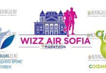 35 марафон Wiz Air в Софии, 14 октября 2018 года