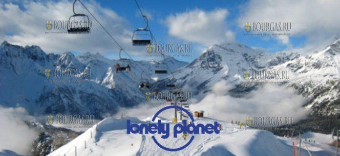 Банско является одним из самых доступных горнолыжных курортов