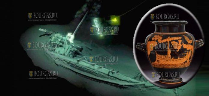 Болгарские и британские ученые нашли судно, затонувшее задолго до Рождества Христова
