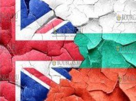Британия Болгария, Болгария Британия