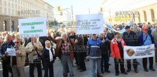 Пенсионеры в столице Болгарии Софии вышли на протест