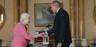 Румен Радев пригласил королеву Великобритании Елизавета ІІ посетить Болгарию