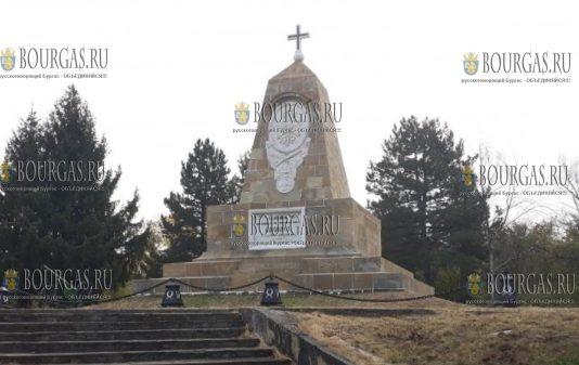 В Болгарском городке Свиштов восстановили памятник русскому императору Александру II