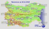 18 ноября 2018 года, погода в Болгарии