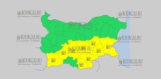 18 ноября в Болгарии дождливый Желтый опасности