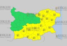 19 ноября в Болгарии дождливый и ветренный Желтые коды опасности