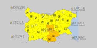 21 ноября в Болгарии дождевой и снежный Желтый код