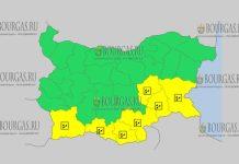27 ноября в Болгарии дождевой Желтый код