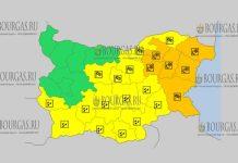 28 ноября в Болгарии Оранжевый и Желтый код