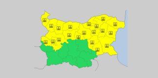 30 ноября в Болгарии морозный и ветреный Желтый код