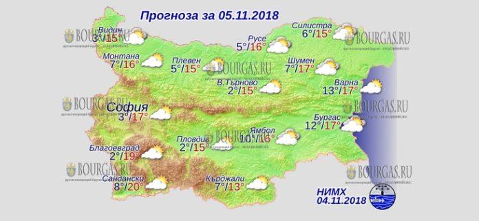 5 ноября 2018 года, погода в Болгарии