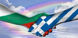 Болгария Греция, Греция Болгария