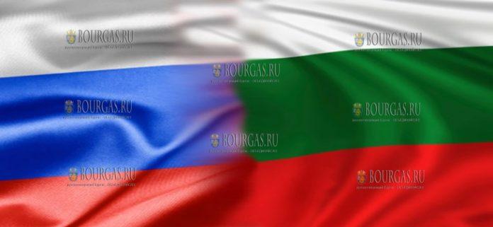 Болгария РФ, РФ Болгария
