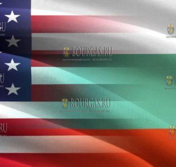 Болгария США, США Болгария