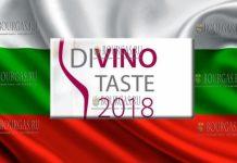 форум ценителей вина DiVino 2018