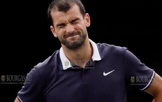 Григор Димитров покидает турнир серии Masters Series 1000 в Париже