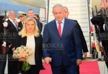 Премьер-министр Израиля прибыл в Варну