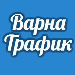 сайт отслеживания передвижения транспорта в Варне онлайн