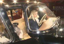 Сара Нетаниягу посетила Ретро музей в Варне