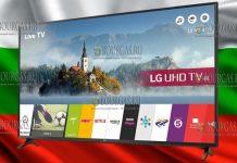 смарт телевизор Болгария