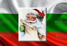 В Болгарии пройдет традиционный детский предновогодний конкурс