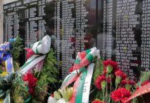 В Бургасе открыли мемориальную доску с именами 300 погибших солдат